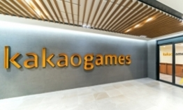 Kakao Games, Vespa, SNK plan IPOs this year