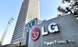 LG taps Koo Kwang-mo as new CEO