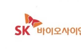 SK Chemicals officially launches SK Bioscience