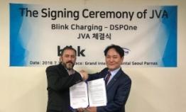 DSPOne to set up JV with NASDAQ-list Blink Charging