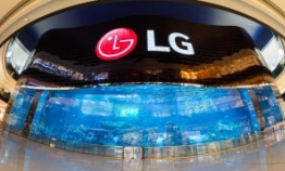 LG Electronics records highest earnings in 1H