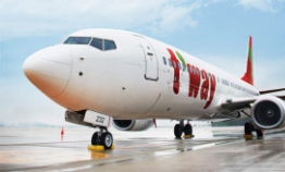 T'way Air to secure funds from foreign investors before IPO