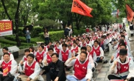 Oracle Korea's reputation on the line with record-long strike