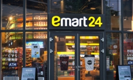 E-mart injects W69b in its convenience store chain