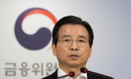 Samsung BioLogics deliberately broke accounting rules: FSC