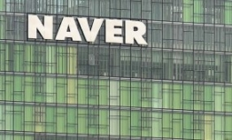 Naver to provide cloud service to Mirae Asset Daewoo