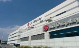 [EQUITIES] 'LG Display to pick up in H2'