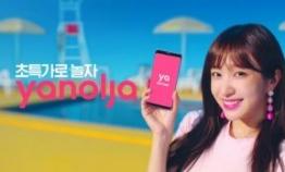 Yanolja to acquire Singapore-based startup Zenrooms
