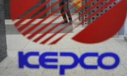 KEPCO loses preferred bidder status for UK nuclear project