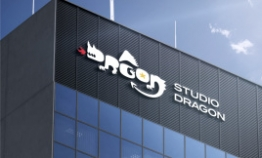 CJ ENM mulls selling stake in Studio Dragon