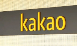 Kakao's net profit more than doubles in Q2