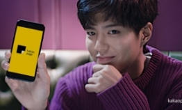 [EQUITIES] 'Kakao's outlook appears rosy'