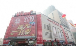 [EQUITIES] 'Lotte Shopping disappoints in Q2'