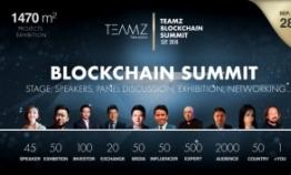 TEAMZ Blockchain Summit to kick off next month in Tokyo