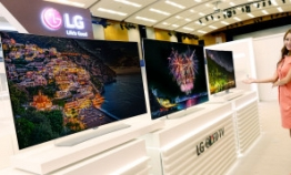 LG to unveil 88-inch 8K OLED TV at IFA