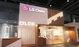 LG Chem acquires US adhesive firm Uniseal
