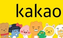 Kakao injects W513b into new contents subsidiary Kakao M