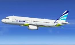Air Busan files for preliminary screening of IPO
