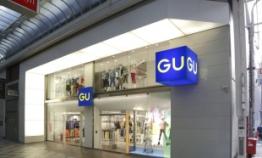 Fast Retailing's GU launches first Korean store