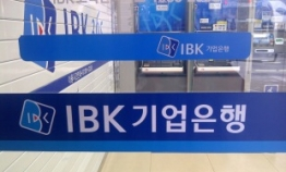 IBK inks biz tie-up deal with Polish bank