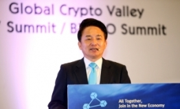 Jeju Gov. reaffirms plan to legalize ICOs
