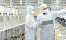 [EQUITIES] 'Samsung's semiconductor biz to remain on upswing'
