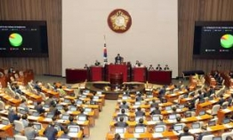 Parliament passes bill easing regulations on internet-only banks