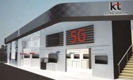 KT to pick 5G network equipment supplier