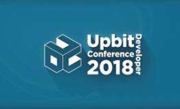Upbit's developer conference open to public