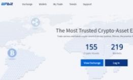 Upbit launches crypto exchange in Singapore