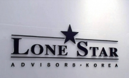 Lone Star's US$4.7b ISD suit against Korea to get closure next year