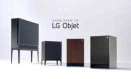 LG starts sales of Objet premium appliances