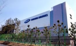 Lawmaker reveals Samsung BioLogics' internal documents