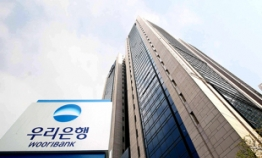 Woori Bank CEO to lead holding company