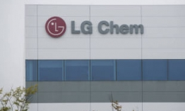 LG Chem in-licenses rights to US firm's immunotherapies