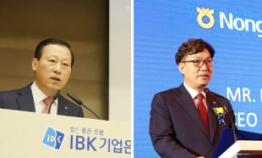 NongHyup, IBK CEOs to brief NY authorities on anti-money laundering efforts