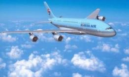 [EQUITIES] 'Korean Air remains strong despite concerns'