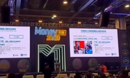 Ant Financial highlights SMEs, blockchain, global partnerships for further growth
