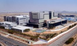Trading of Samsung BioLogics shares halted