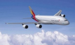 Asiana Airlines to hold 44% stake in Air Busan after IPO