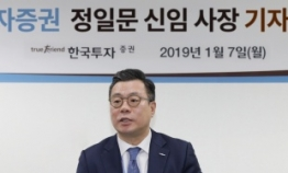 New KIS CEO pins high hopes on synergies with Kakao Bank