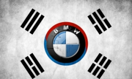 BMW Korea fined W14.5b over false emissions papers