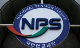 NPS to decide on Korean Air's management intervention in Feb.