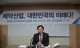 KPBMA aims to make Korea pharma powerhouse
