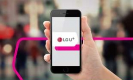 LG Uplus to complete 5G network in major cities this year
