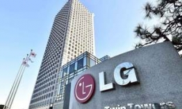 LG beats Samsung in corporate reputation: report