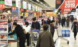 Homeplus REIT withdraws IPO plan on lukewarm reception