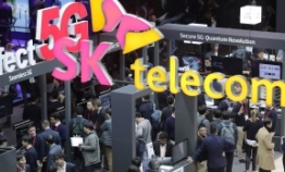 SKT applies quantum cryptography for 5G security
