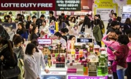 Duty-free sales hit new monthly high in Feb.