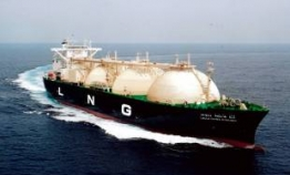 S. Korea to cut import surcharge on LNG for power generation